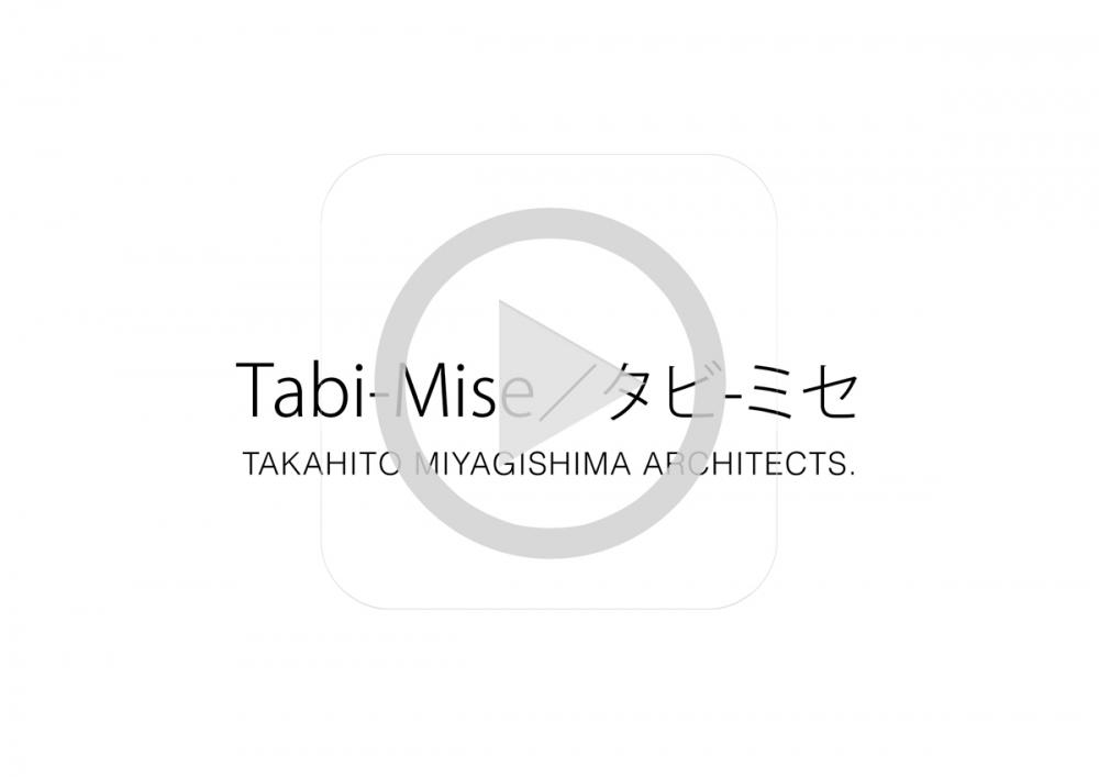 "- <video controls=""true"" preload><source src=""http://test.takahitomiyagishima.com/data/2015_tabi-mise.mp4""><source src=""http://test.takahitomiyagishima.com/data/2015_tabi-mise.webm""><source src=""http://test.takahitomiyagishima.com/data/2015_tabi-mise.ogv""><p>動画を再生するにはvideoタグをサポートしたブラウザが必要です。</p></video> -  -"