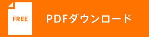 フリーペーパー Kita:Kara 2017年 春 特別号 - PDFダウンロード