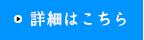 飛生芸術祭2013特別企画!「美術教室いろどり」受付中!