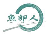 魚卵人 GYO RAN CYU