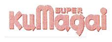 SUPER KUMAGAI