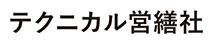 テクニカル営繕社