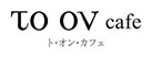 TO OV cafe ト・オン・カフェ