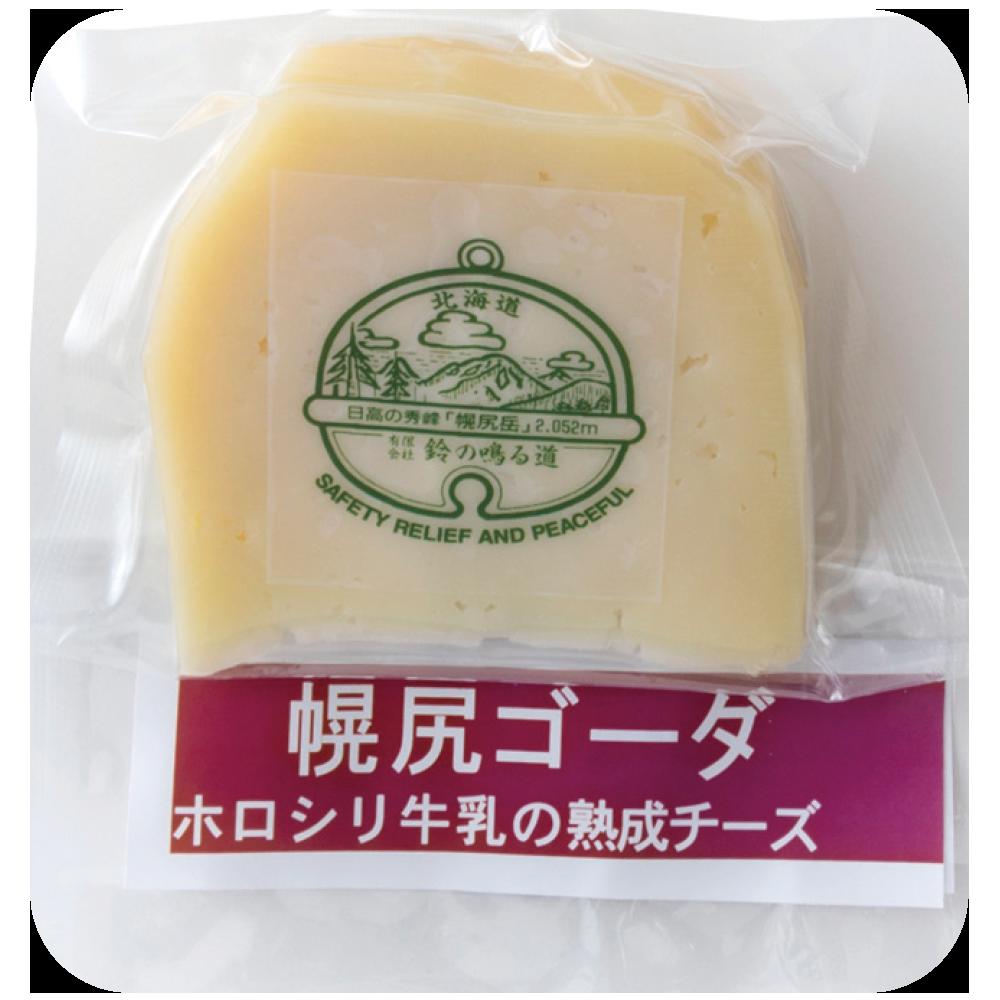 幌尻ゴーダ - ¥650 (100g) -  -