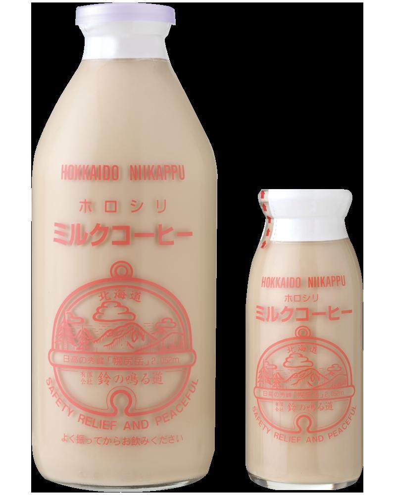 ミルクコーヒー - 大びん ¥432 (900ml)小びん ¥162 (200ml) -  -