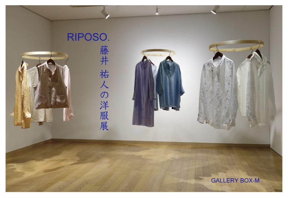 2019/5/2-5/4「RIPOSO.藤井祐人の洋服展」-GALLERY BOX-M(長沼町)- -