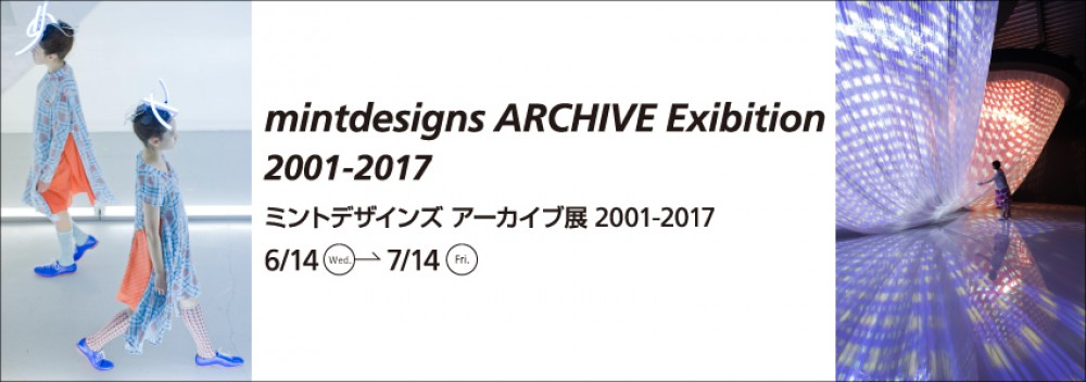 mintdesigns ARCHIVE Exibition 2001-2017