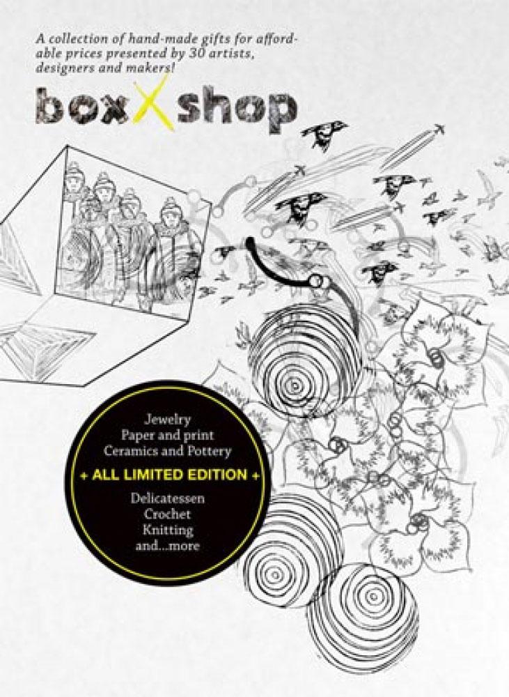 boxXshop 2011