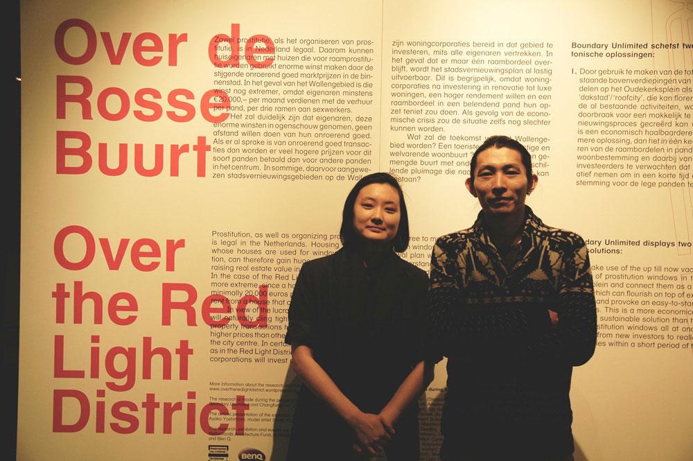 Tsaiher Cheng (Boundary Unlimited) -  -  -