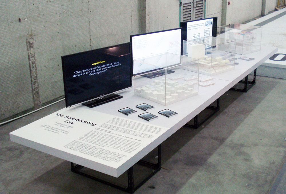 - exhibition. 2013 Bi-City Biennale of UrbanismArchitecture (Hong Kong) 20 December 2013 - 26 February 2014 -  -