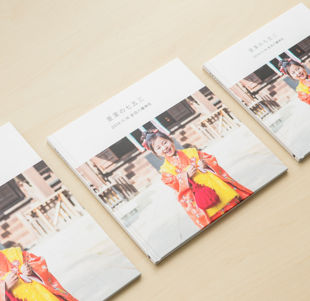 LIFEBOOK オリジナルフォトブック作製サービス