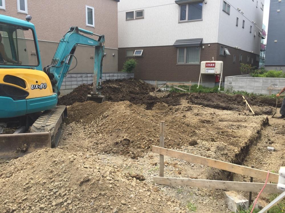 - 根掘り -  -