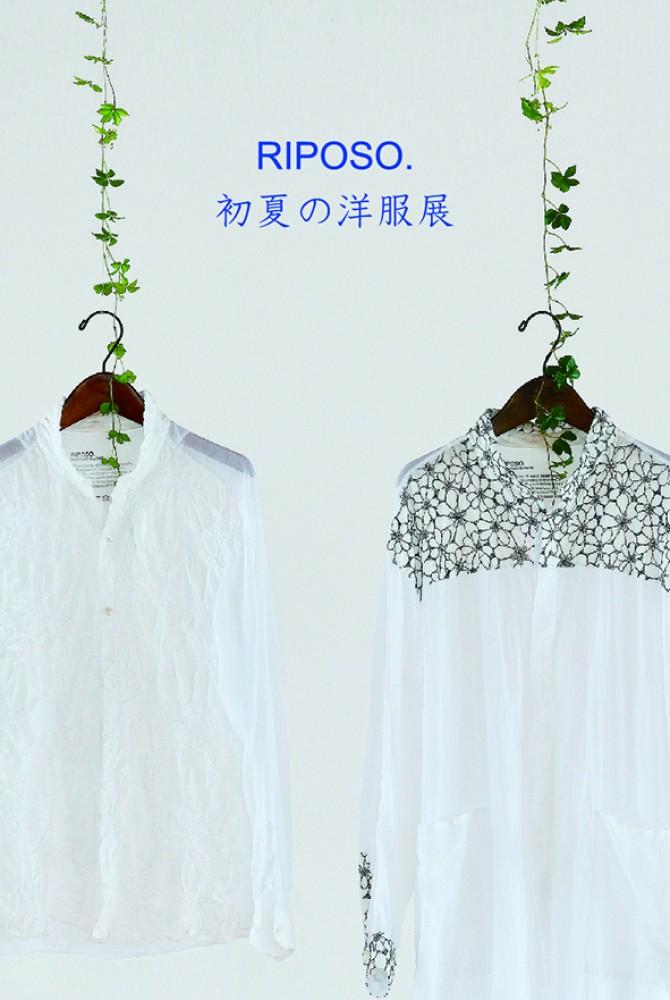 RIPOSO. 初夏の洋服展-green art momoya(札幌)- -