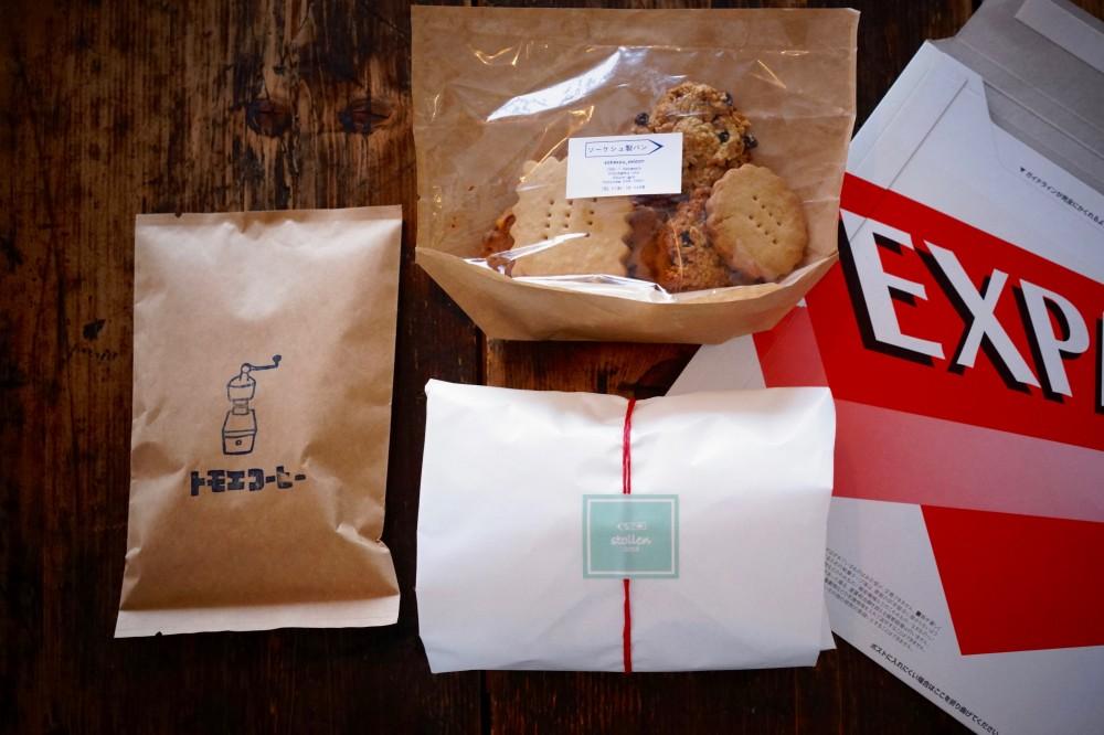 2018' クリスマスセット限定40個   「シュトレン ・トモエコーヒー100g  ・     石窯クッキー」