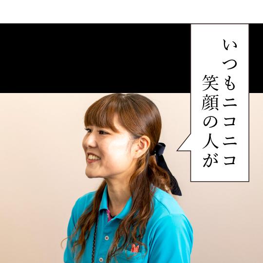 新卒採用 介護士(管理職)