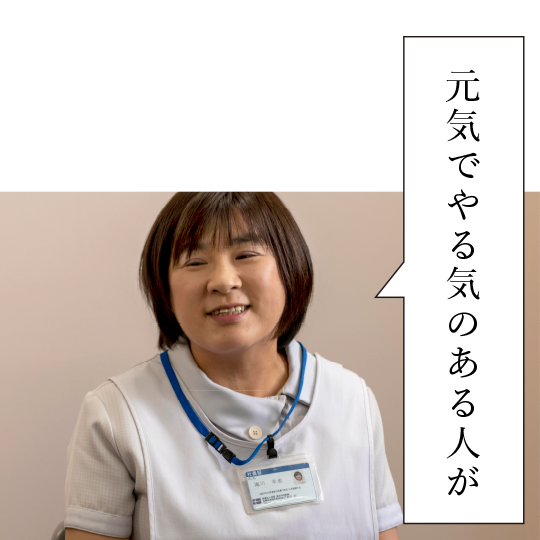 中途採用 2018年入社 訪問看護師(正看護師)