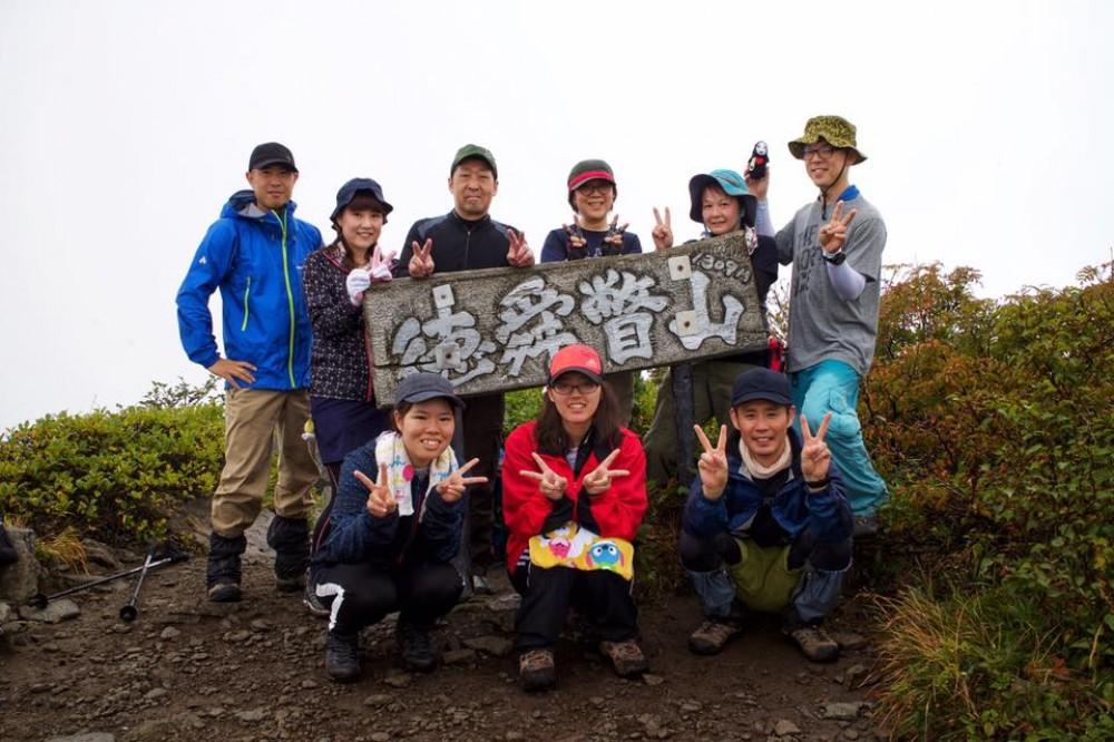 登山部で徳舜瞥山に登ってきました!