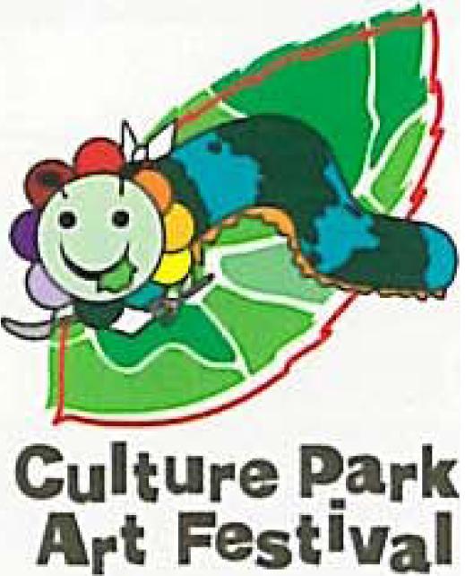 文化公園アートフェスティバル2013会場でたるまる学校を開校!