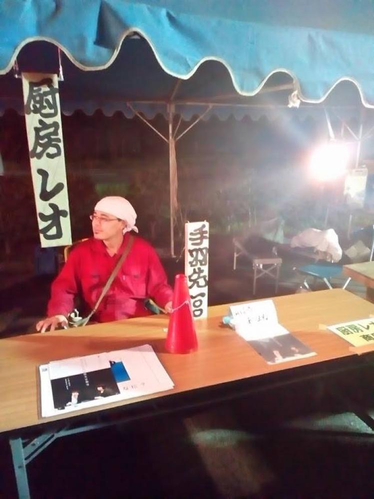 樽前神社例大祭!