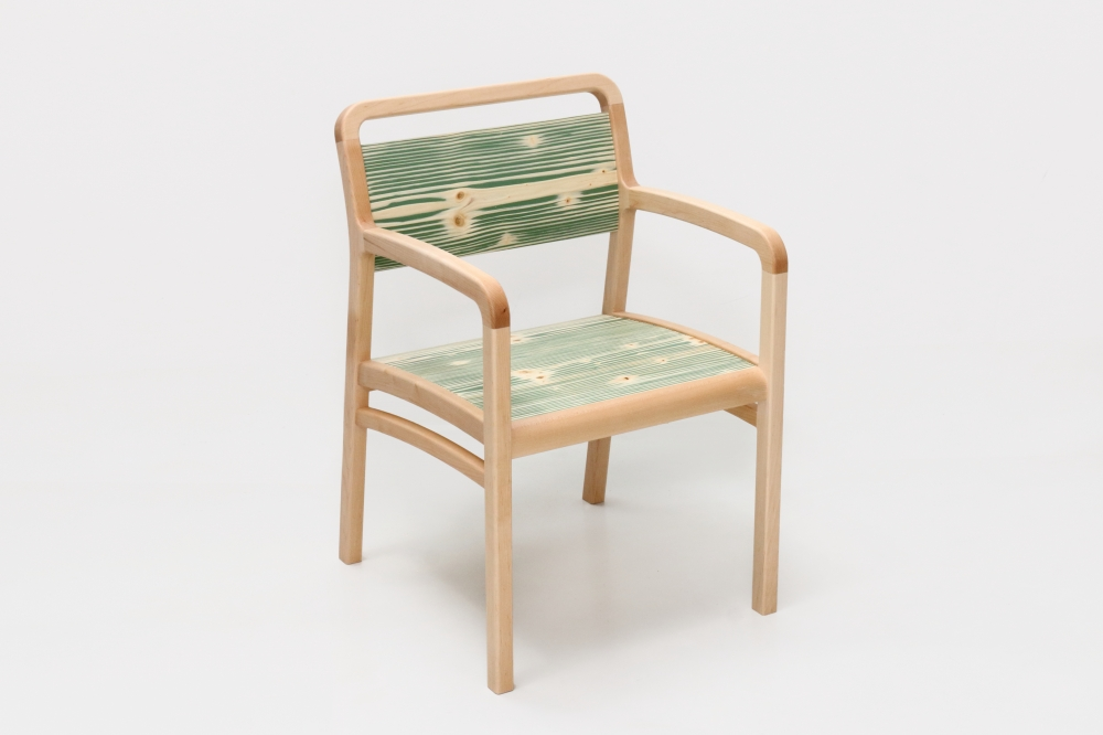 IRO Series-Arm Chair -