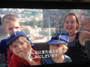 コロンビアからのビデオレター