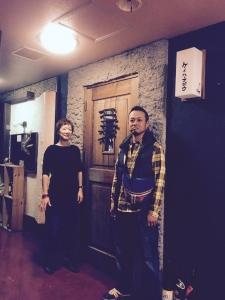 札幌市炭々酒肴ケイハチロウエントランス改修