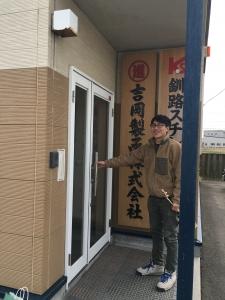 2016年シャケ箱ツアー怒涛の道東編