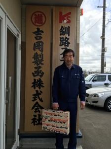 ご注文いただいたビジネスバックを羽田野社長に納品させていただきました。