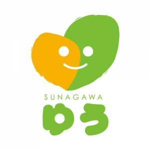「砂川市地域交流センターゆう」(2006)【kanataの仕事】 - 叶多プランニング
