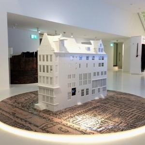 Museum Ons' Lieve Heer op Solder opend