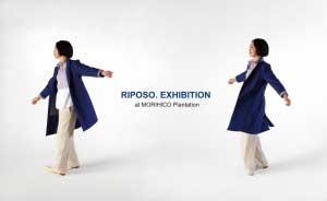 RIPOSO. EXHIBITION at MORIHICO Plantation -