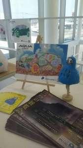『たるまる学校』無事終了! - 本日ネッツトヨタ苫小牧 樽前いとい店にて開催しました『たるまる学校』無事終了しました!暑い中、熱い親子と共に新型AQUAをコラージュしました!かっこいい!次回の『たるまる学校』は、7月29日「苫小牧アートフェスティバル2017」にて、arty恒例の「鉄たたけます。」!!またまた熱い!