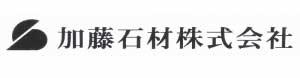 加藤石材株式会社
