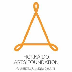 公益財団法人北海道文化財団