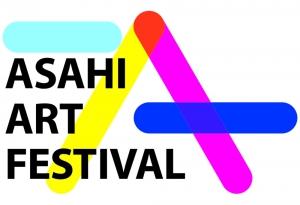 アサヒ・アート・フェスティバル2015 参加事業