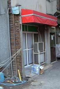 改修前。元は焼肉店 Before refurbishment exterior