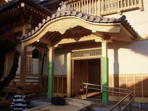 書院/玄関 唐破風 Entrance ornament at Shoin, main hall