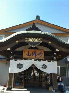 札幌天龍寺新築工事に参加中です