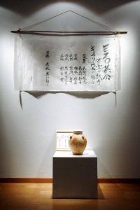 試みの茶事―EZO茶会 2010