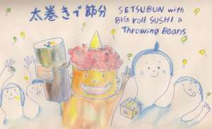 Samen eten vol.5 SESTUBUN/ 節分 - いっしょにたべよう vol.5/ 節分