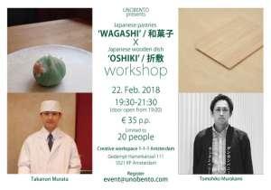 All seats are reserved/ 22 Feb. 2018/ 'WAGASHI' workshop 和菓子ワークショップ - 満員御礼/2018/02/18和菓子と折敷のワークショップ